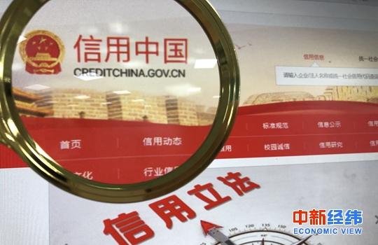 名誉中国官网。中新经纬 张猛摄