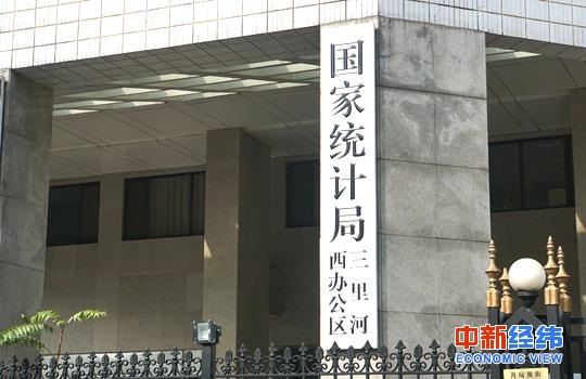 钱春海:谨防海外疫情对中国外贸企业的二次冲击