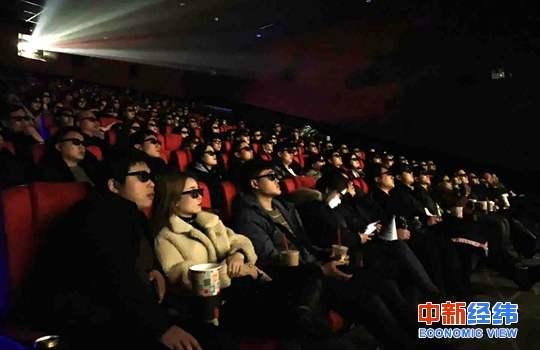 电影院不悦目影。中新经纬 张猛 摄