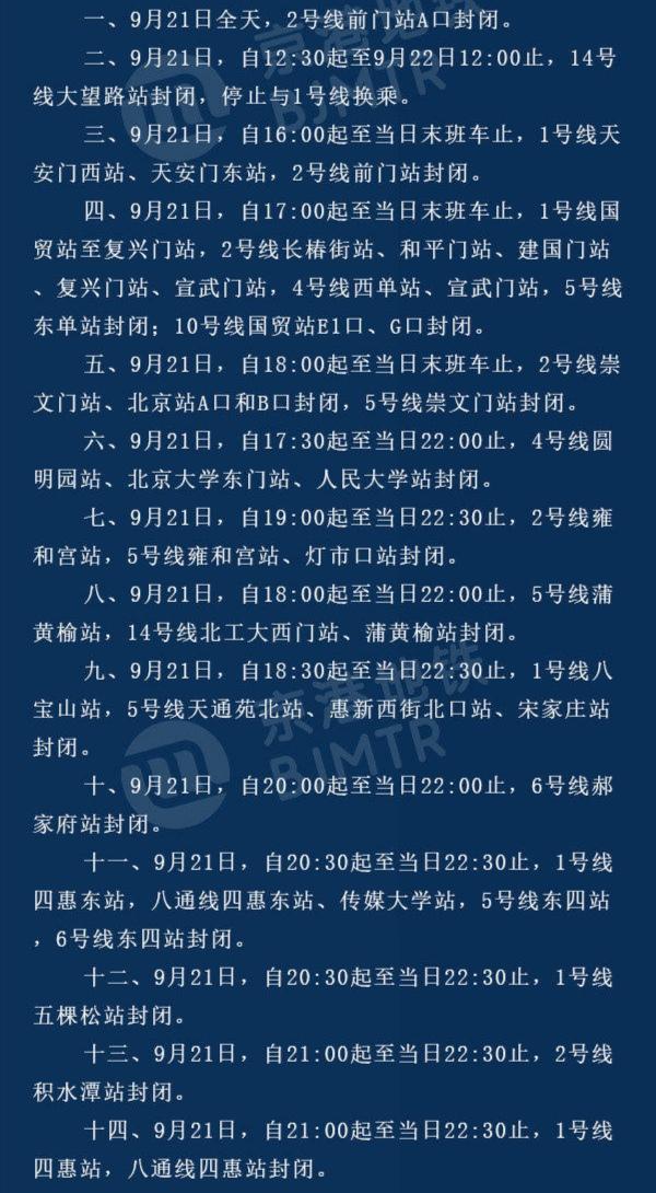 野村:远洋集团维持中性评级 目标价4.05港元