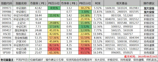 张季风、李清如:日本经济实力常常被低估了