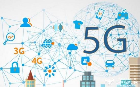 预计5G物联网到2023年才能进入应用阶段,主要原因是什么