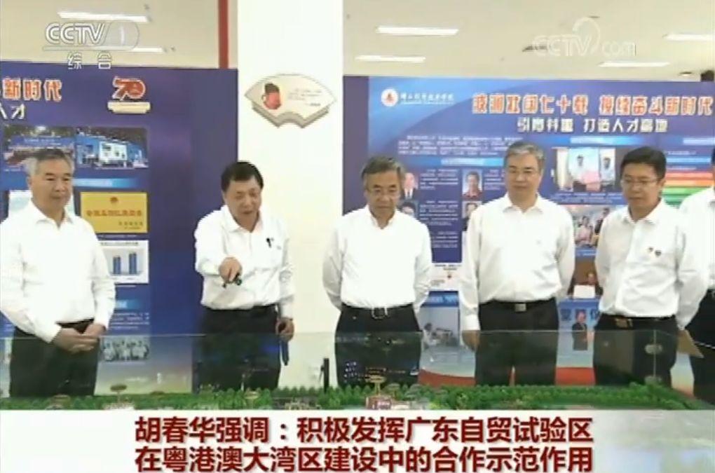 庆祝新中国成立70周年 陈德荣等企业家畅谈经济建设