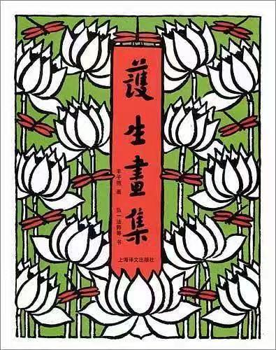 豐子愷先生今天120歲了,謝謝你畫裡的詩意和天真 影視 第14張