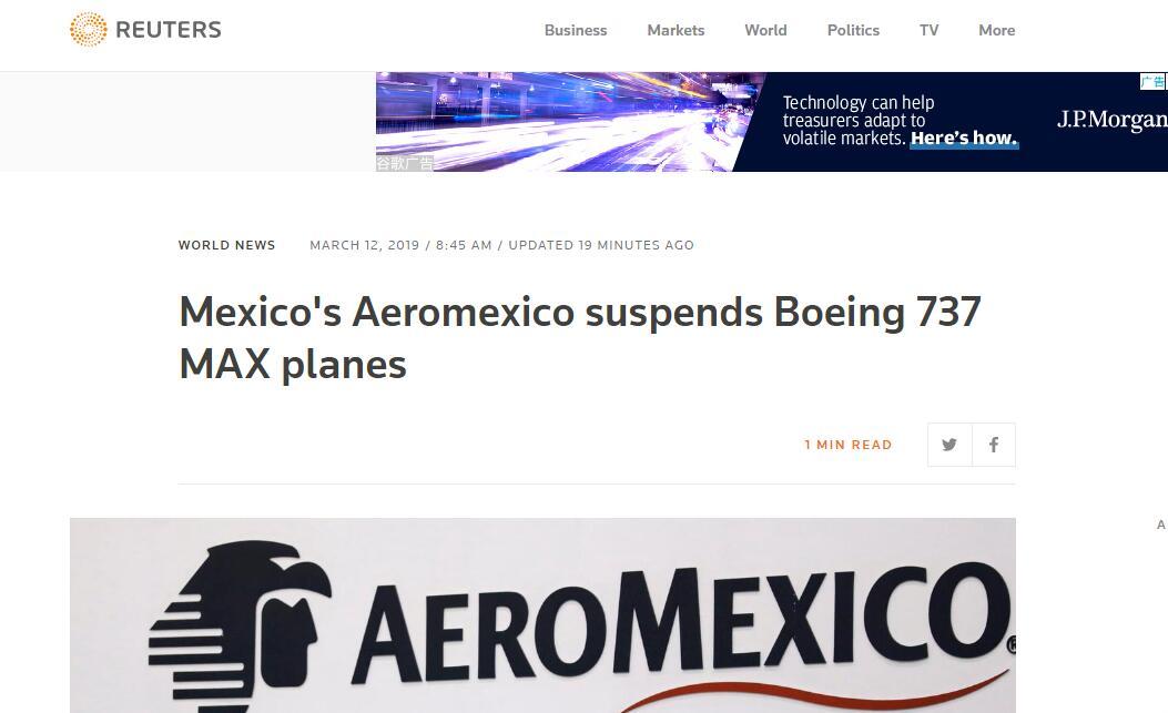 墨西哥航空停飞6架波音737 MAX 8