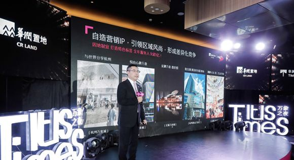 香港特首:与社会持续对话是未来工作的重要部分