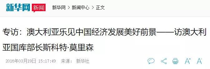 沈阳铁路局工人待遇_潍坊供热网