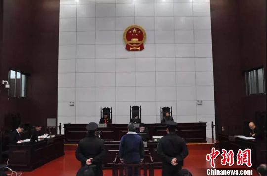 庭审现场(图片来源安徽省人民检察院微信公多号)
