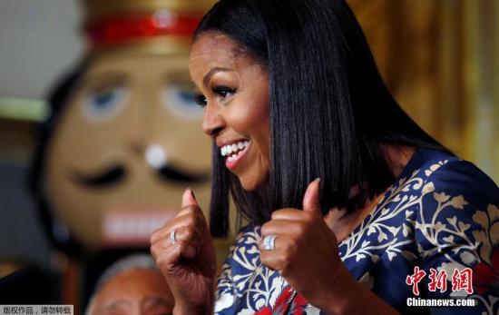 原料图:美国前第一夫人米歇尔·奥巴马。