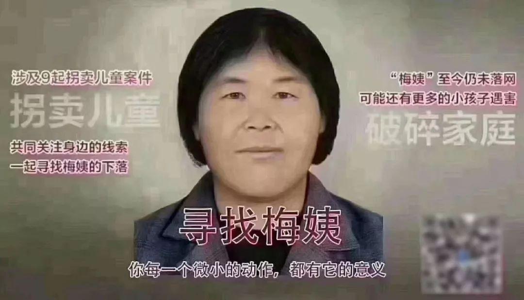 中国机械设备工程公司原董事长张淳接受审查调查