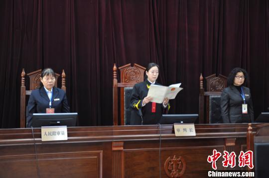 图为西安市雁塔区人民法院法庭宣判现场。西安市雁塔区人民法院