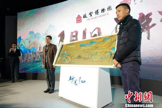 """故宫和网易两边负责人在现场拼出""""千里江山图"""" 杜洋 摄"""