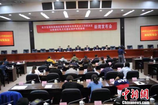 北京:提高副中心承载力和吸引力 加快基础设施建设