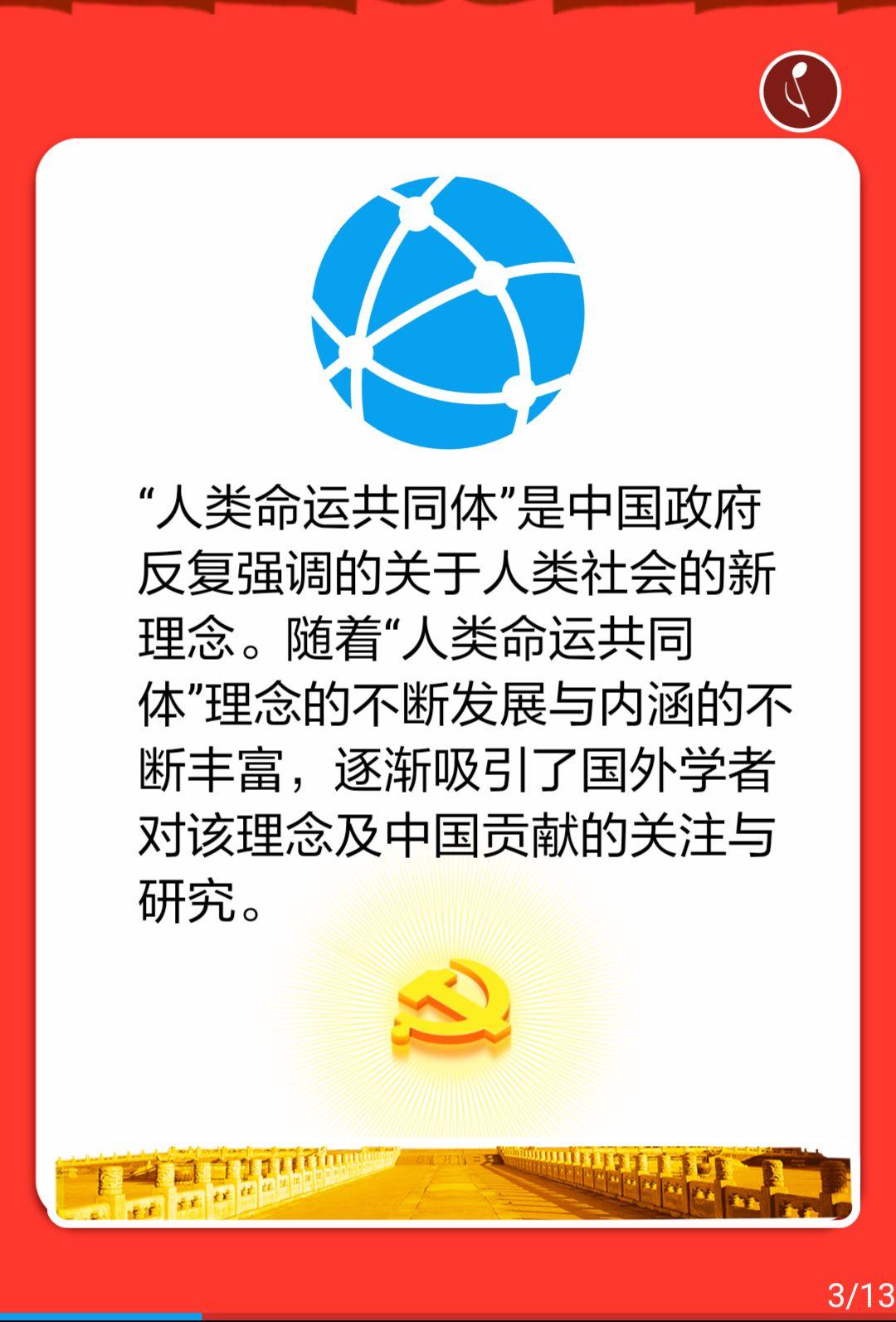 淫荡女教官离岛激情性爱湾湾imkowan
