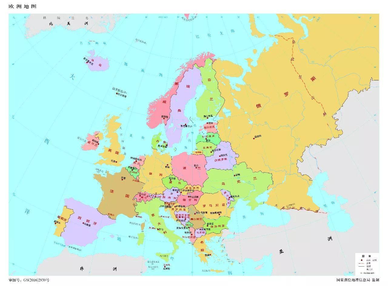 ▲欧洲地理位置示意图