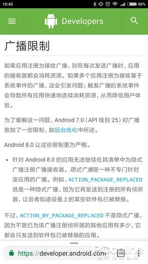 越来越像iOS?你可知Android竟变封闭了这么多的照片 - 4