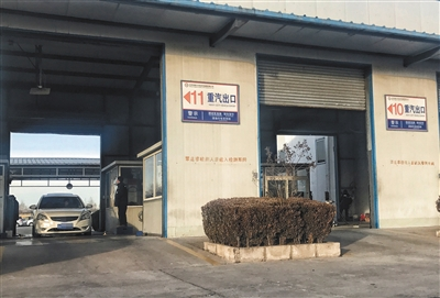 """1月6日,北京空港方兴机动车检测场,一辆""""问题车""""(左)顺利通过验车。"""