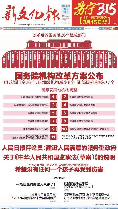 长春东大桥将翻建!3月22日起将对部分路段封闭(语音版)【...