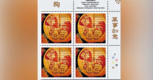 加拿大郵務公司推出的狗年郵票。 (加拿大《星島日報》 加拿大郵務公司網站)
