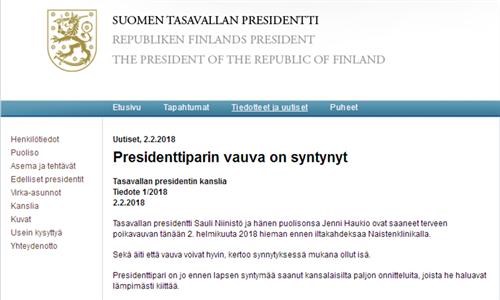 芬兰总统府官方网站声明截图