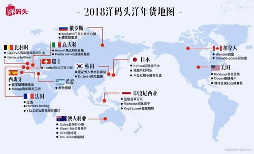 世界地图电子版2018