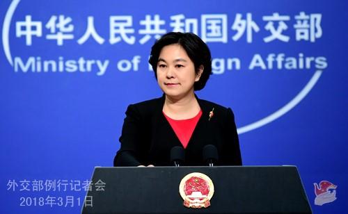 外交部发布会_图为中国外交部发言人华春莹3月1日在外交部例行记者会上.