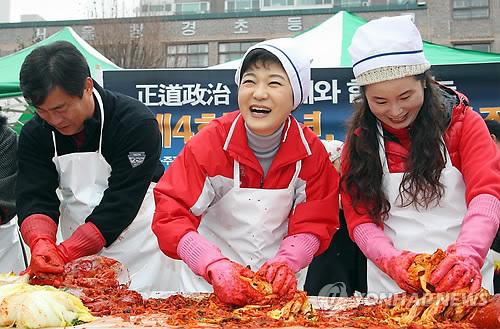 韩国前总统朴槿惠动手腌泡菜