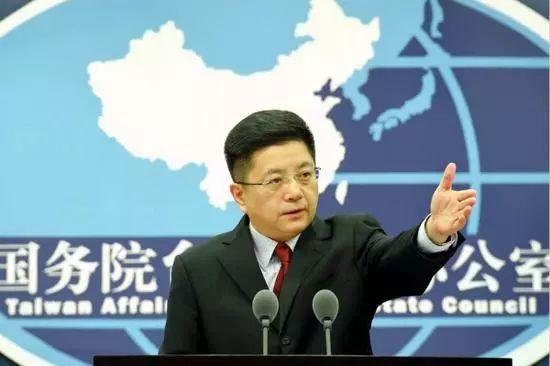 """▲1月31日,国台办发言人马晓光表示,""""'一个中国'原则是我们处理台湾对外活动问题的基本原则,也是我们与世界各国发展关系的重要政治基础。"""""""