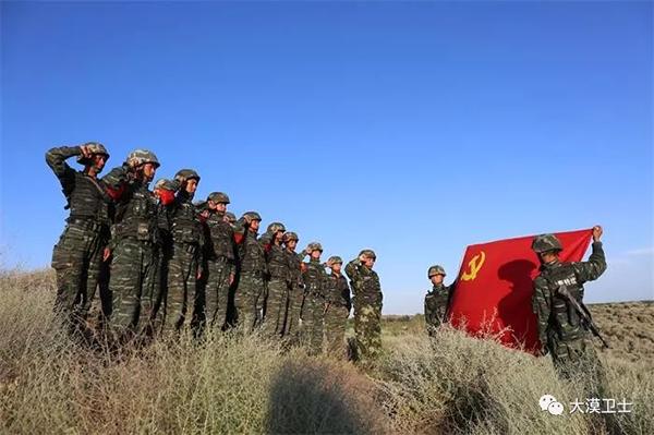 武警新疆生產建設兵團指揮部已整編為兵團總隊