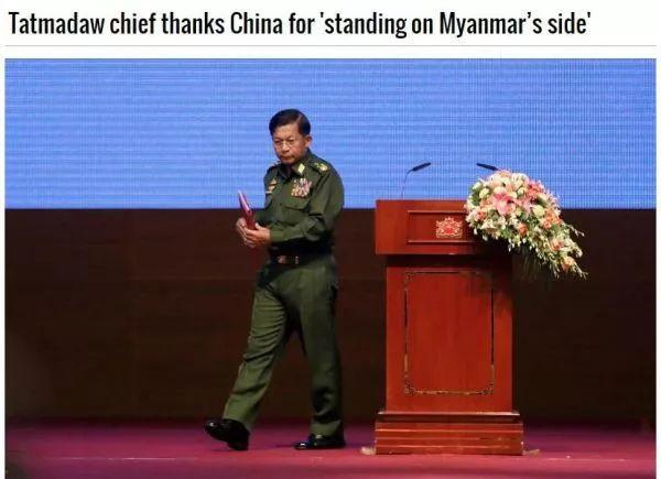"""▲""""缅甸前线""""新闻网站报道截图"""