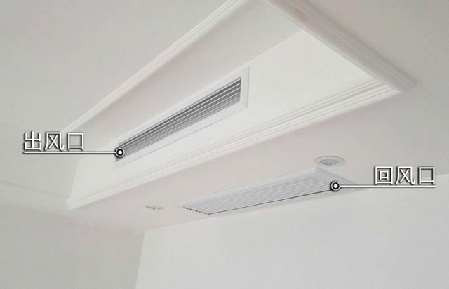 中央空调回风口并不能与室内空气进行交换