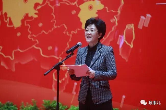 李靜,現任重慶市委常委。
