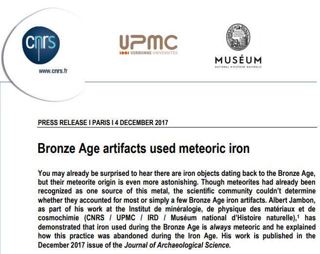 考古学家发现:竟有使用陨铁打造的青铜时代文物的照片