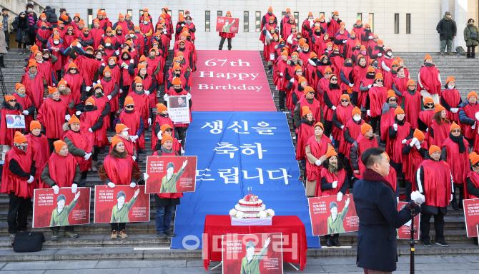 2月1日,亲朴群众集会为朴槿惠庆生