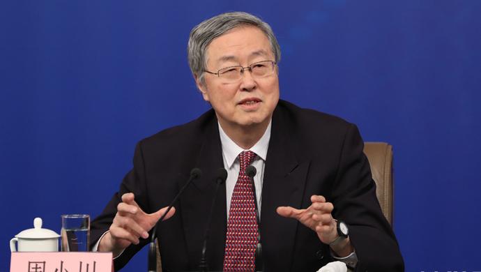 【现场】港币汇率再跌,周小川:这是香港自己的选择,我们不作评论港币香港周小川