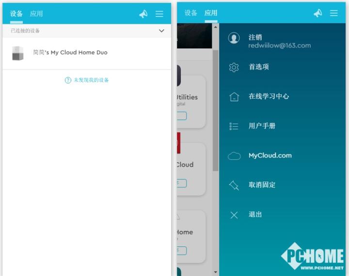 便捷私密个人云西部数据My Cloud Home Duo评测|个人云|西部数据