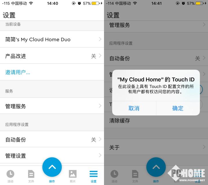 便捷私密个人云西部数据My Cloud Home Duo评测|个人云|西部数据|Cloud_