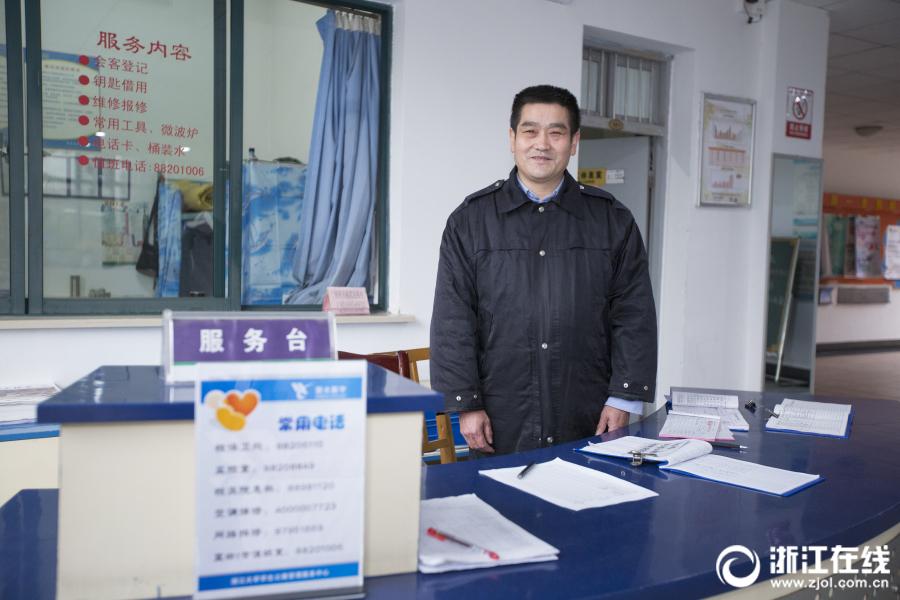孟山都前华裔雇员因间谍罪在美被捕 中方回应