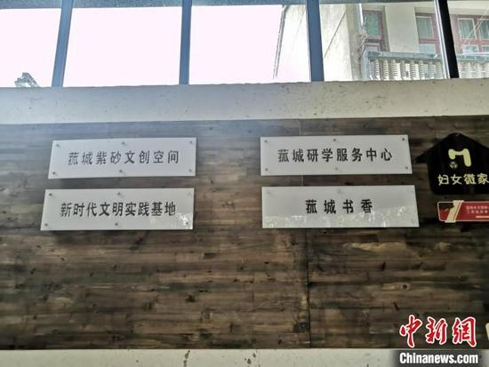 """千年古城遗址""""青春修炼记"""":学旅融合视角下的文化IP"""