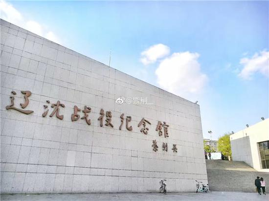 锦州辽沈战役纪念馆 紫荆 摄
