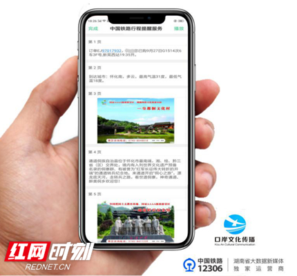 http://www.mfrv.net/wenhuayichan/67589.html