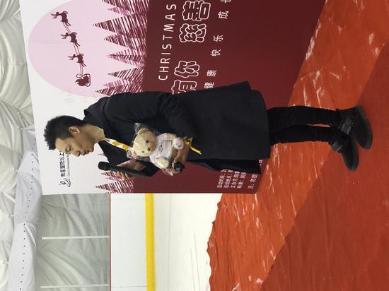润保芳德公益机构携手花样滑冰世界冠军陈露开启冰雪慈善夜