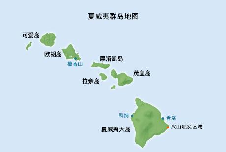 夏威夷地图_夏威夷地图位置