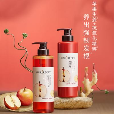 发之食谱/Hair Recipe 苹果姜洗护套装