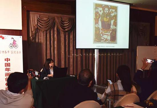 中国艺术研究院助理研究员邰高娣为学员授课