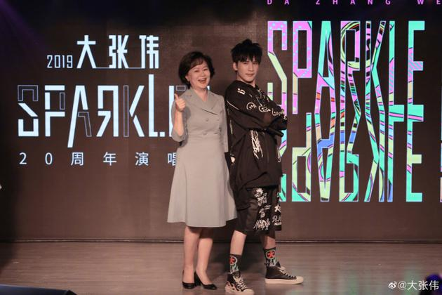 倪萍现身大张伟20周年演唱会