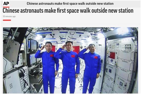 外媒關注中國空間站航天員首次出艙 多國網友點贊