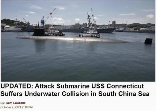 胡锡进:核潜艇在南海撞击真相是什么 美方必须公布