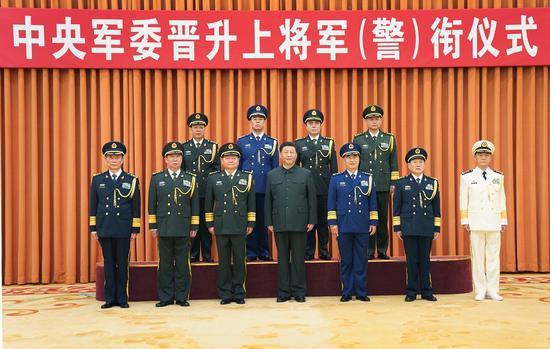 4位军官警官晋升上将 习近平颁发命令状并表示祝贺