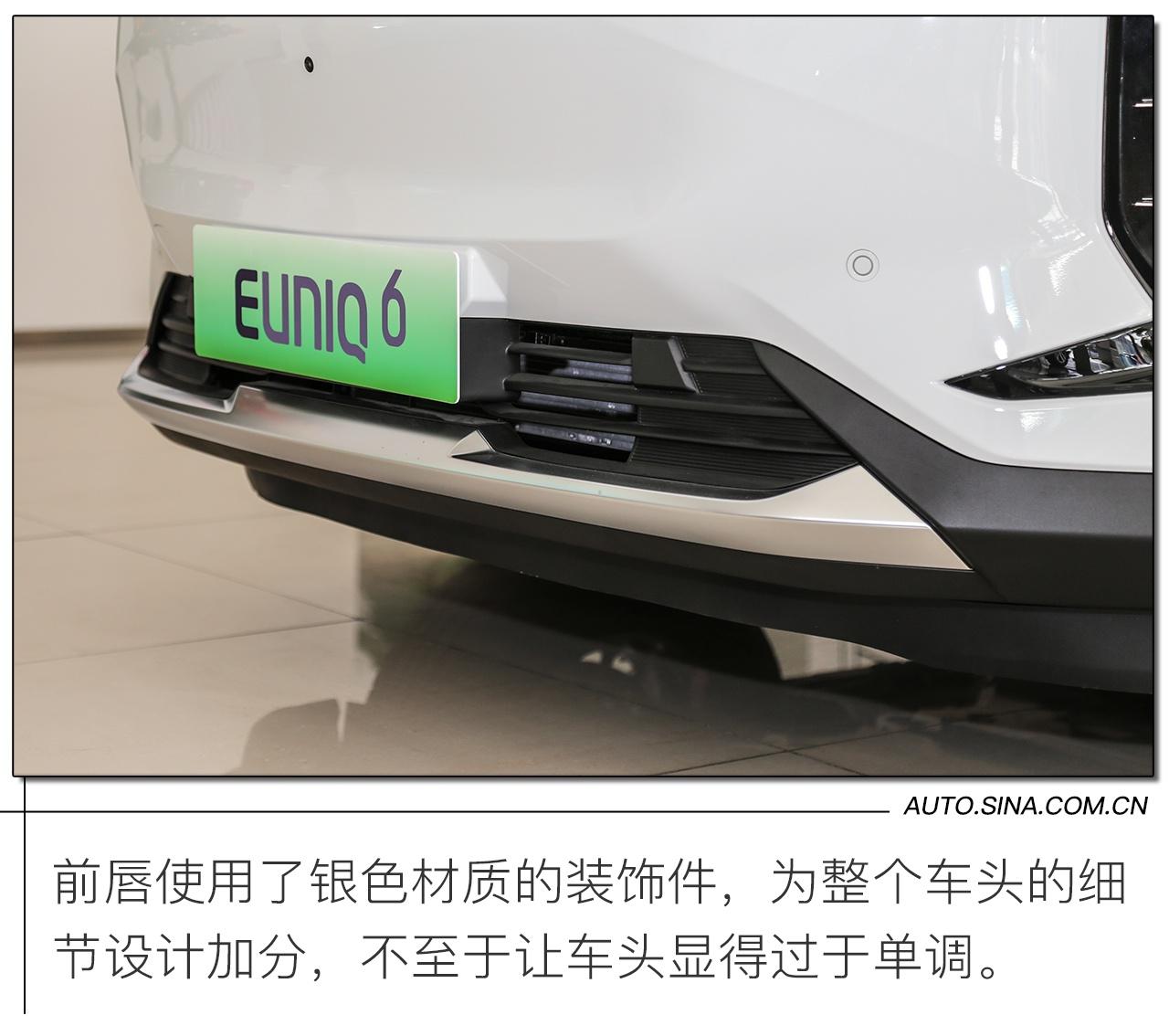 纯电续航510km 实拍上汽MAXUS EUNIQ 6
